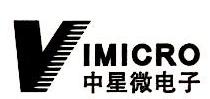 上海中星微高科技有限公司