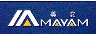 杭州美安物联科技有限公司 最新采购和商业信息