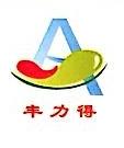 江西民龙线缆有限公司 最新采购和商业信息