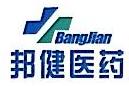 广东邦健医药连锁有限公司 最新采购和商业信息