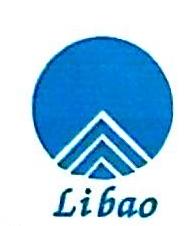 福州凌志咨询有限公司 最新采购和商业信息