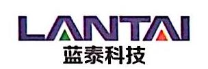 北京蓝泰科技有限公司 最新采购和商业信息