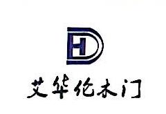 浙江武义德海门业有限公司 最新采购和商业信息