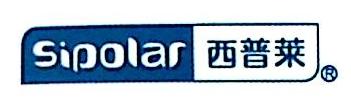 深圳市力普森科技有限公司 最新采购和商业信息