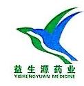 安徽益生源药业有限公司 最新采购和商业信息