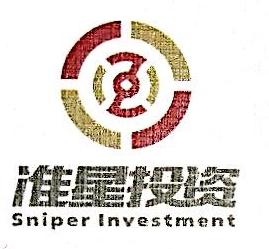 浙江准星投资管理有限公司 最新采购和商业信息