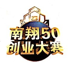 上海南翔创业投资有限公司 最新采购和商业信息