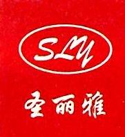 青岛圣丽雅织带有限公司 最新采购和商业信息