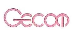 宁波巨鹰电子商务有限公司 最新采购和商业信息