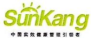 深圳市上康健康管理有限公司 最新采购和商业信息