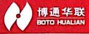 武汉博通华联工贸有限公司 最新采购和商业信息