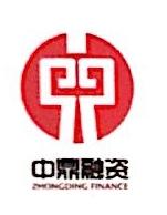 中鼎融资租赁(上海)有限公司