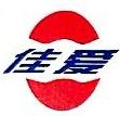 蚌埠市佳爱电子有限公司 最新采购和商业信息