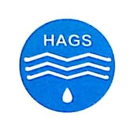 海安县区域供水有限公司