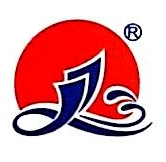 厦门市旭立欣工贸有限公司 最新采购和商业信息