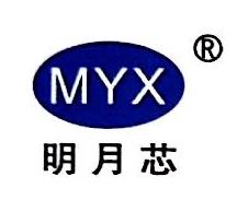 杭州明月芯光电有限公司 最新采购和商业信息