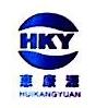 深圳市惠康源净水科技有限公司 最新采购和商业信息