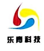 大柴旦乐青科技化学有限公司 最新采购和商业信息