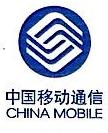 中国移动通信集团内蒙古有限公司呼和浩特分公司