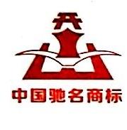 西乡县种子有限公司 最新采购和商业信息