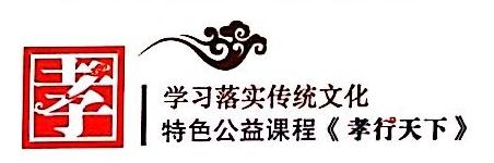 北京天下行孝文化传播有限公司 最新采购和商业信息