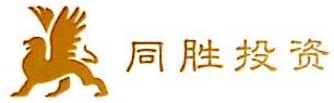 上海同胜投资管理有限公司