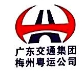 兴宁汽车运输有限公司 最新采购和商业信息