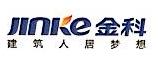 云南金科鑫海汇置业有限公司 最新采购和商业信息
