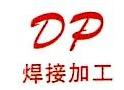 杭州鼎鹏电子有限公司 最新采购和商业信息