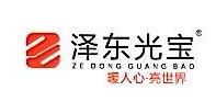 中山泽东照明有限公司 最新采购和商业信息