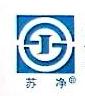 苏州苏净大禹环保设备有限公司 最新采购和商业信息