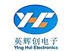 南京英辉创电子有限公司 最新采购和商业信息