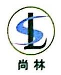 尚志国有林场管理局尚志林场 最新采购和商业信息