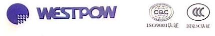 西安西普电力电子有限公司 最新采购和商业信息