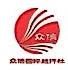 济南众信国际旅行社有限公司威海分公司 最新采购和商业信息