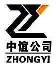 柳州市中谊机械有限公司 最新采购和商业信息