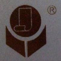 晋江市永建皮革制品有限公司 最新采购和商业信息