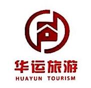 杭州华运国际旅行社有限公司上海分公司 最新采购和商业信息