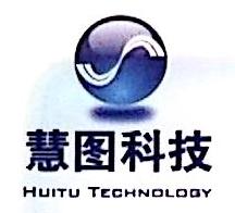 北京慧图科技股份有限公司 最新采购和商业信息