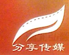 武汉分享影视文化传媒有限公司 最新采购和商业信息