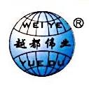 浙江伟业彩印有限公司 最新采购和商业信息