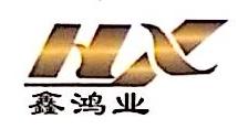 龙川县宏业农资有限公司 最新采购和商业信息