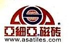 江西梦之家建材有限公司 最新采购和商业信息