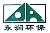 江西省东润环保科技发展有限公司 最新采购和商业信息