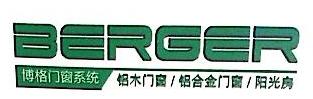 上海肖阳门窗有限公司 最新采购和商业信息