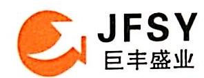 北京巨丰盛业科技发展有限公司 最新采购和商业信息