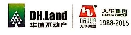 上海华域房地产经纪有限公司