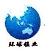 赤峰市环球锰业有限公司 最新采购和商业信息