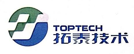 广州拓泰环境监测技术有限公司 最新采购和商业信息