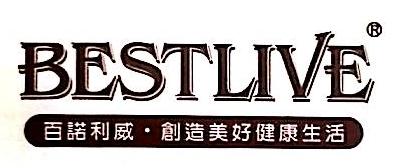 中山市百诺利威食品销售有限公司 最新采购和商业信息